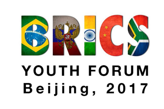 Brics Youth Forum   Crédito: Divulgação
