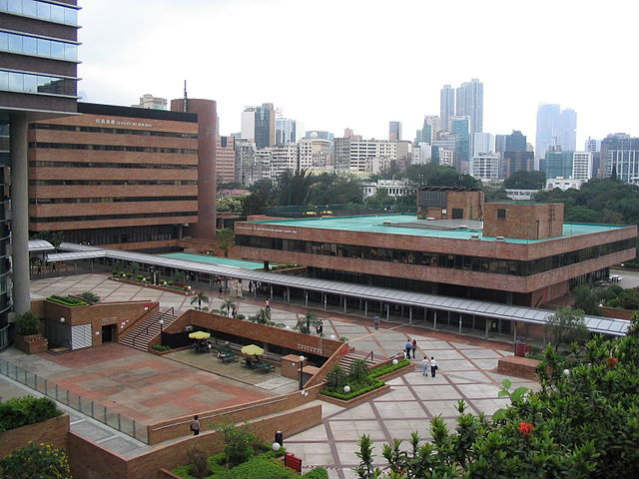 Hong Kong Polytechnic University | Foto: Baycrest, via Wikimedia Commons