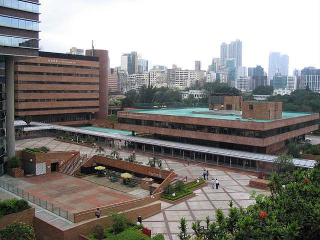 Hong Kong Polytechnic University | Foto: Baycrest, via Wikimedia Commons