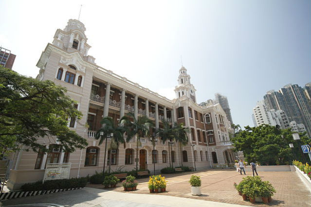 Campus da HKU | Foto: Ka-FaiSo, via Wikimedia Commons
