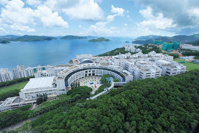 Campus da HKUST | Foto: Hkust pao, via Wikimedia Commons