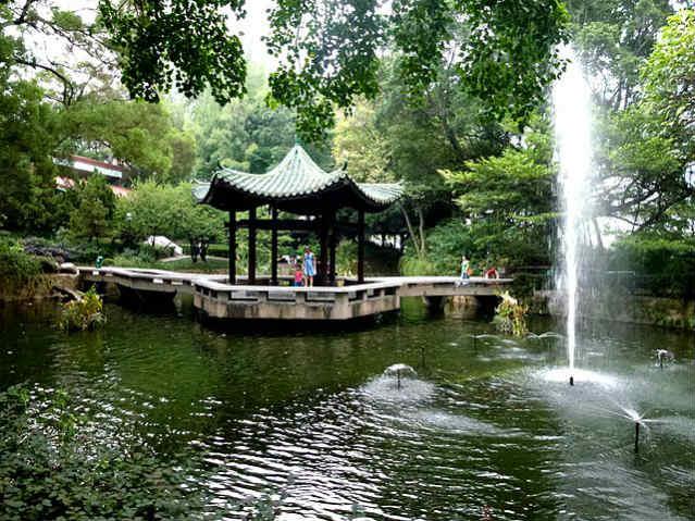 Kowloon Park | Foto: Hiroki Ogawa, via Wikimedia Commons