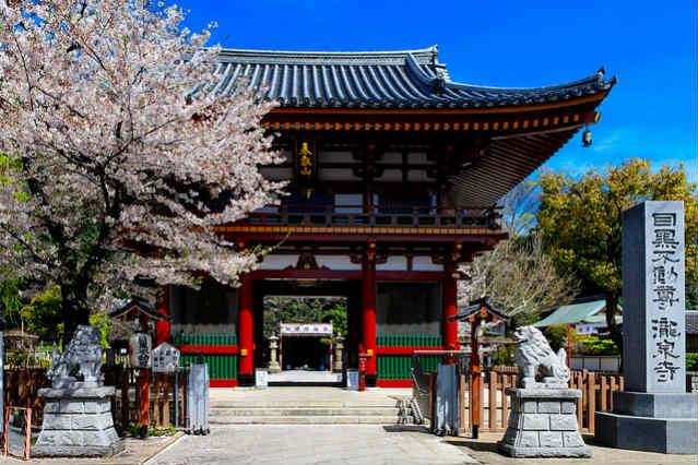 Templo Ryusen-ji, Tóquio | Foto: Toshihiro Gamo, via Flickr
