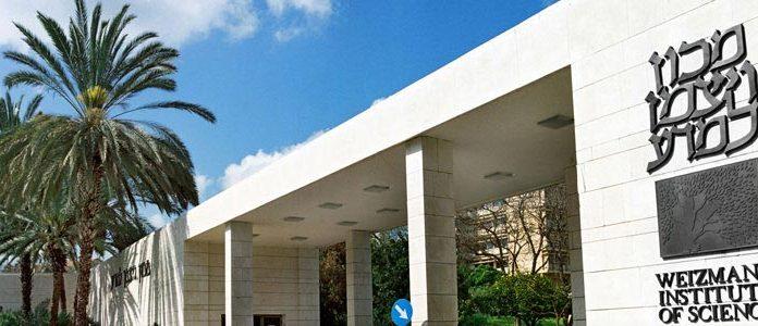 Instituto Weizmann   Crédito: Divulgação