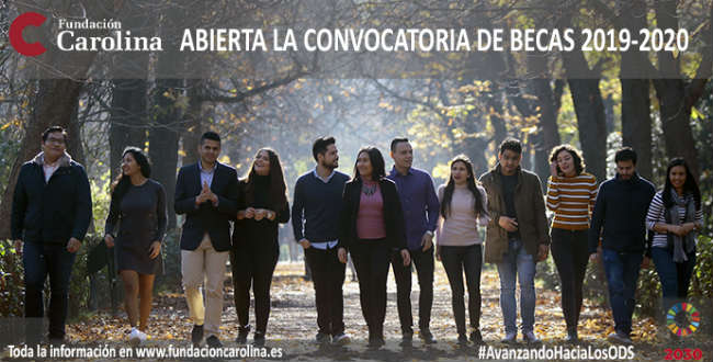 Bolsas para Estudar na Espanha | Fundación Carolina | Crédito: divulgação