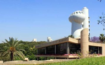 Instituto Weizmann de Ciência, Israel | Foto: Yair Aronshtam, via Flickr